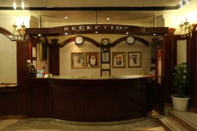 فندق بانوراما بر دبي