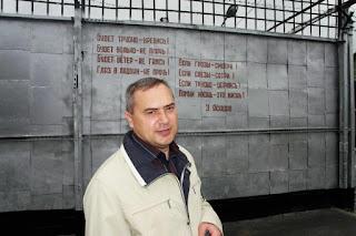 Владимир Токмаков пишет роман о ядерной республике, которая хочет отделиться от России