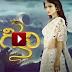 Watch Naagini Gemini TV Serial   Vetade Naagini today Episode - 2 August 2016