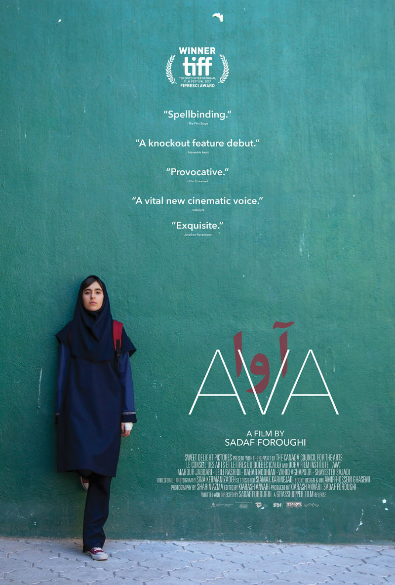 ava iranian film poster
