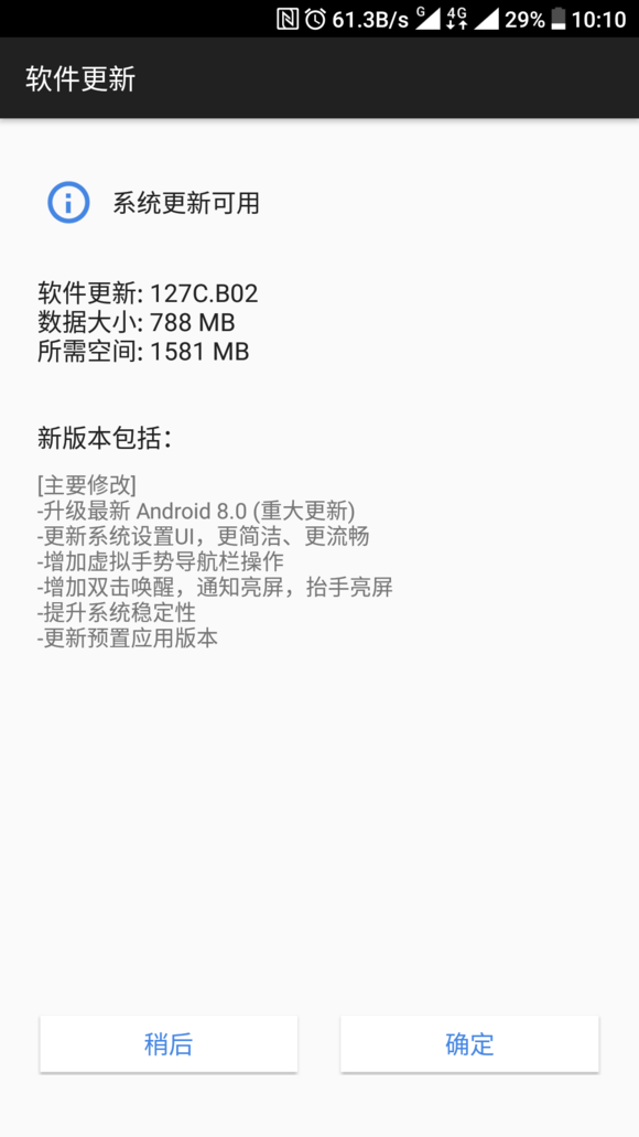 Nokia 7 starts receiving the Android Oreo update in China