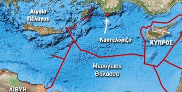 H Τουρκία με νέα NAVTEX δεσμεύει το Καστελόριζο - Νέα ένταση στο Αιγαίο