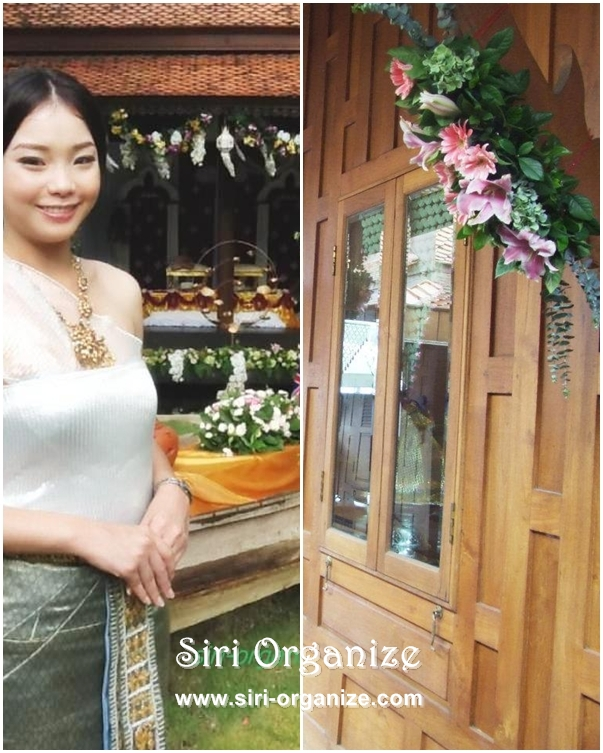 รับจัดงานแต่งงานบ้านเรือนไทย