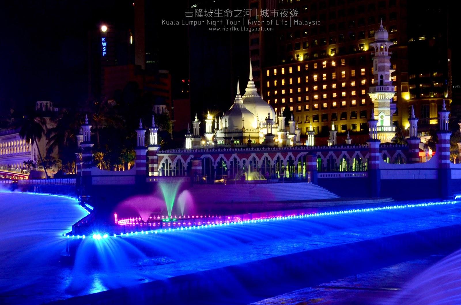 kolam biru kl