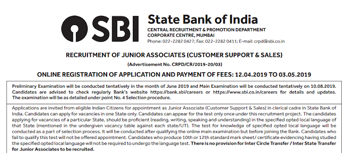 SBI Recruitment-2019 Apply Online For 8904 Clerk Posts