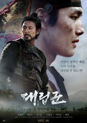 Sinopsis / Cerita [K-Movie] Warriors of the Dawn (2017)