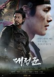 Sinopsis Lengkap [K-Movie] Warriors of the Dawn (2017)