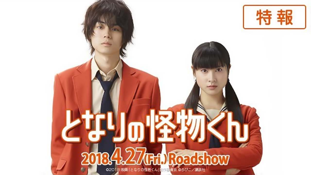 Tonari no Kaibutsu-kun Live Action Movie Subtitle Indonesia