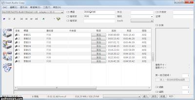 Exact Audio Copy (EAC)