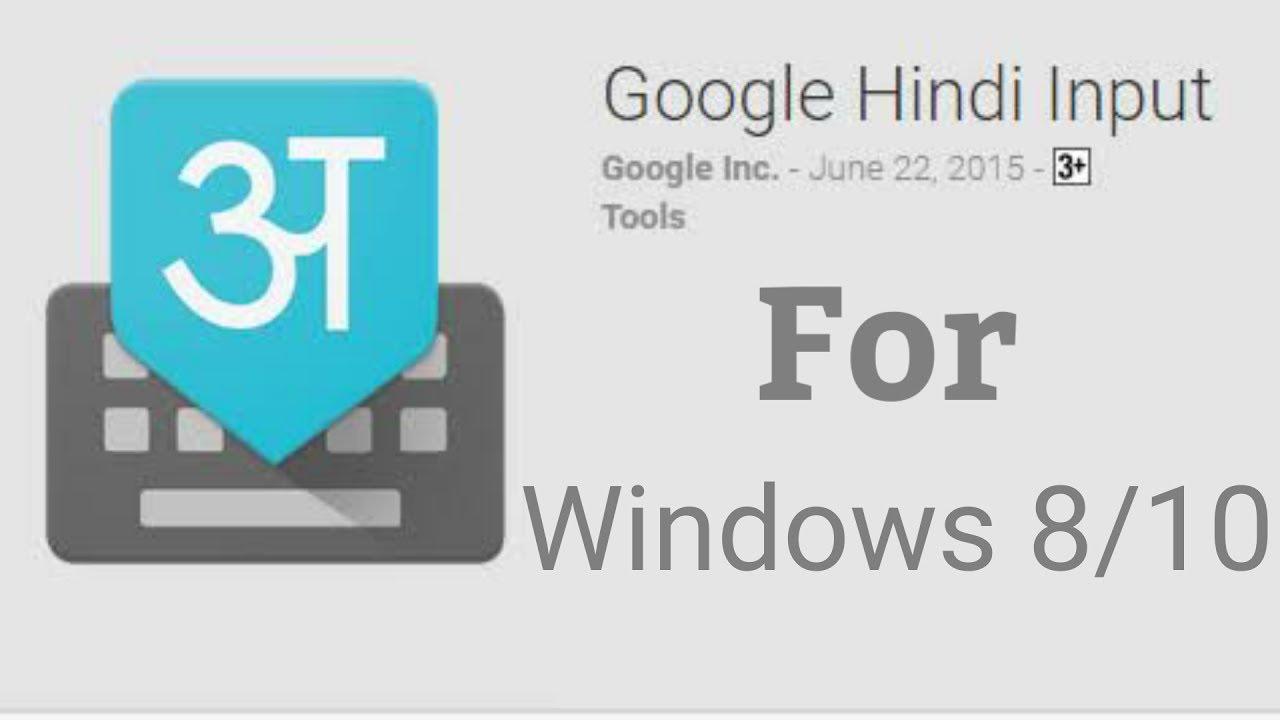 Google Hindi Input Tool Offline Installer 2019 Free Download
