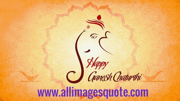 Happy ganesh chaturthi quotes for whatsapp vinayaka chaturthi wishes happy ganesh chaturthi quotes for whatsapp vinayaka chaturthi wishes m4hsunfo