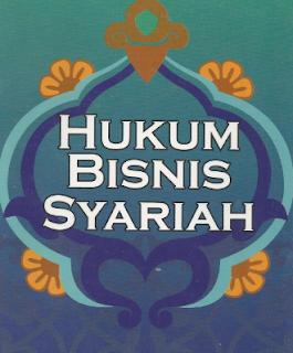 Legitimasi Bisnis Syariah dalam Al-Qur'an