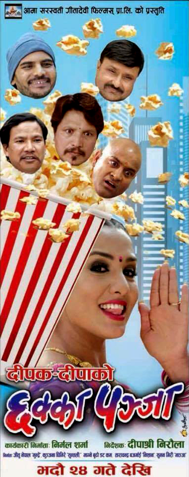 chhakka panja nepali movie poster