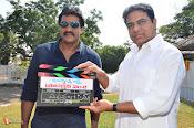 Sunil Movie Launch-thumbnail-13