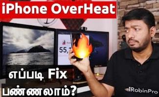 iPhone Over Heat Problem எப்படி Fix பண்ணலாம்?