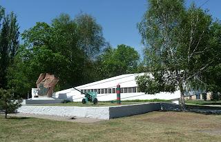 Дружковка. Памятник рабочим машзавода, погибшим во время войны