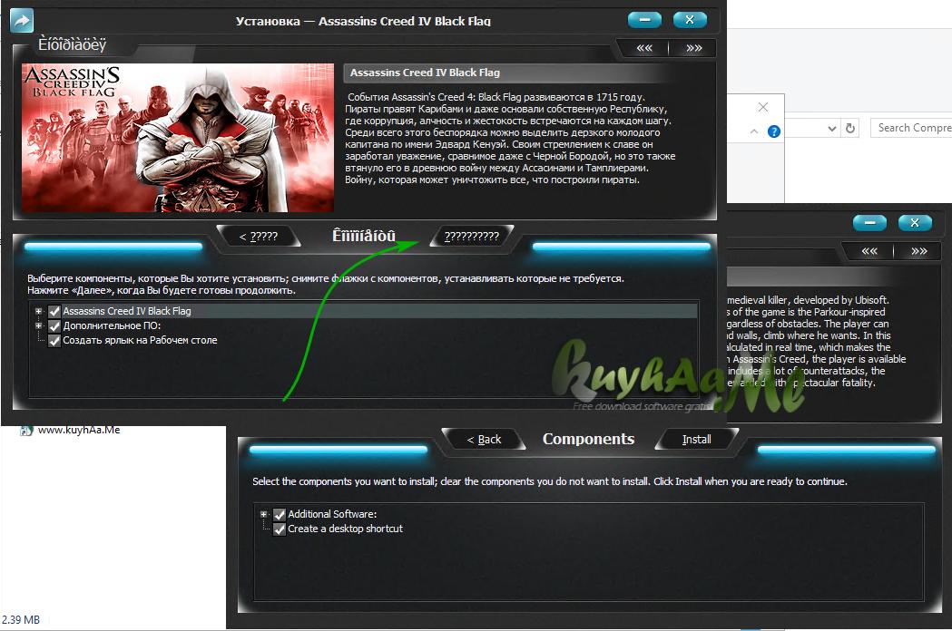 Assassin's Creed IV Black Flag 2013 1.07 Incl DLC Repack ...