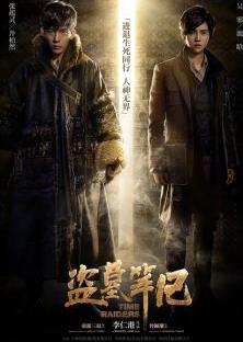 Download Film Time Raiders (2016) 720p Ganool Movie