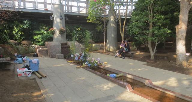 Kushiro - Ever Green Garden