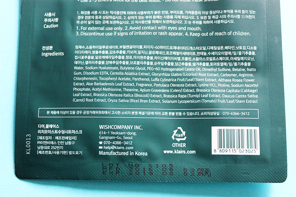 dear Klairs Rich Moist Soothing Mask ingredients
