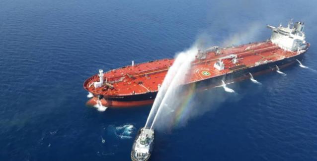 Έκρηξη σε Ιρανικό τάνκερ