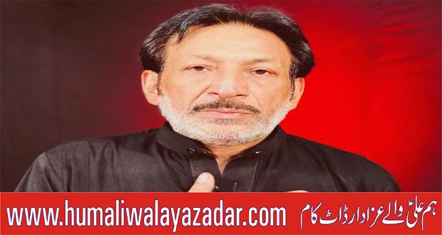 Ali Maula Qasida: Nohay 2018-2019