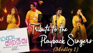 Tribute to the Playback Singers (Medley 1) | Madai Thirandhu