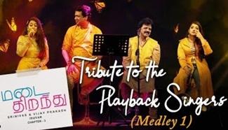 Tribute to the Playback Singers (Medley 1) | Madai Thirandhu