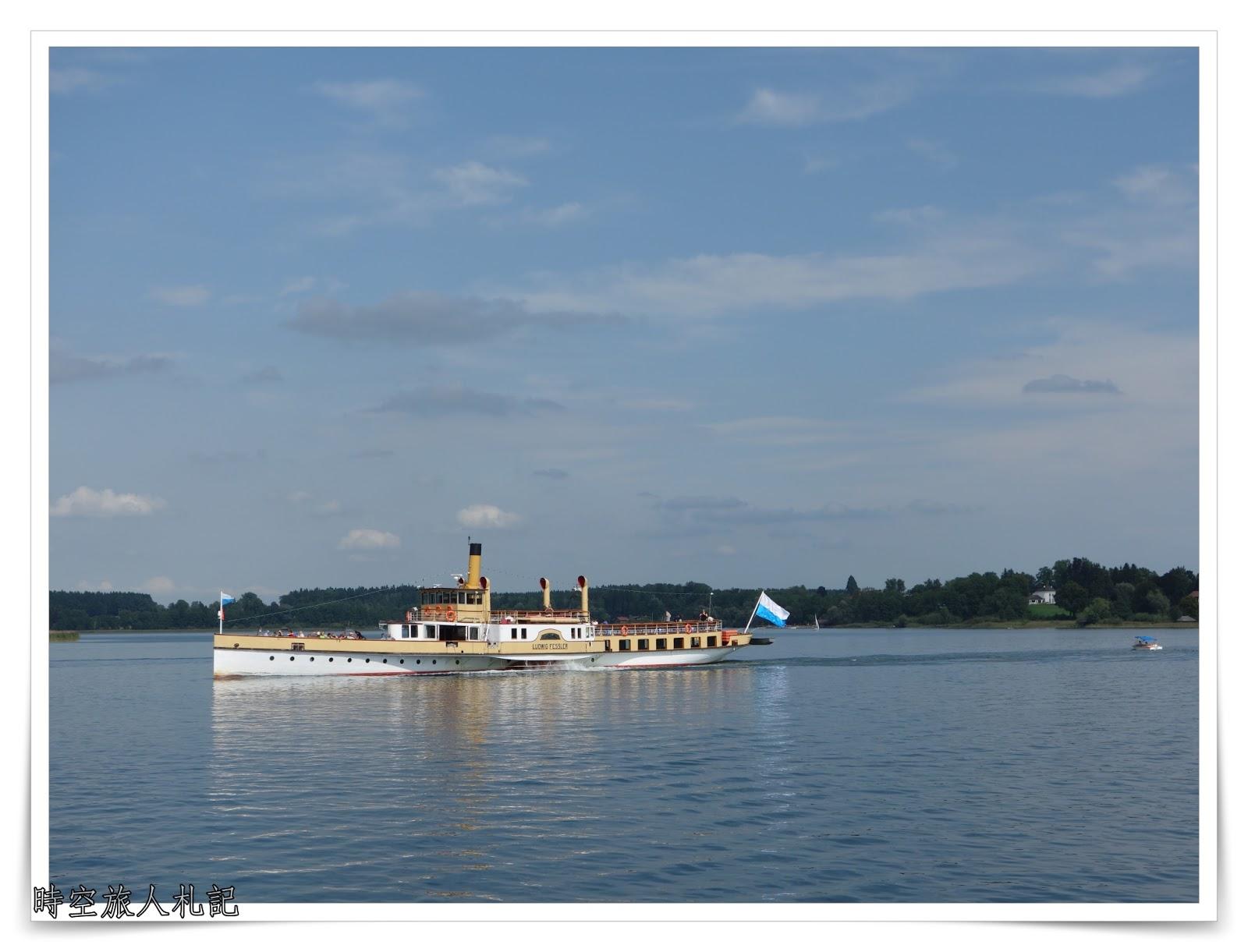 基姆湖Chimesee一日遊: 巴伐利亞最大湖泊