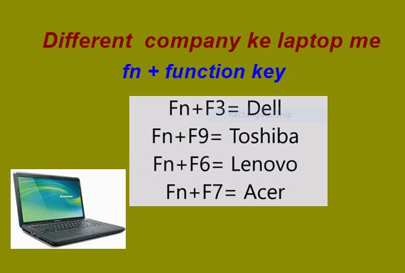 Laptop ka touch pad hang ho jae to kya kre?