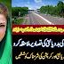 Nawaz Sharif Ki Bad-Diyanati Ki Sharamnak Kahani - Maryam Nawaz Ki Tweet Ka Jawab