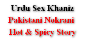 Hot sexy urdu font stories