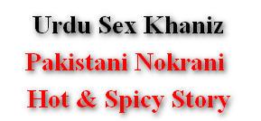 Pakistani Urdu Sex Story - Porn Photo