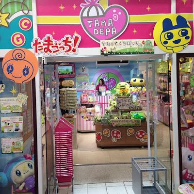 Faire du shopping à Tokyo