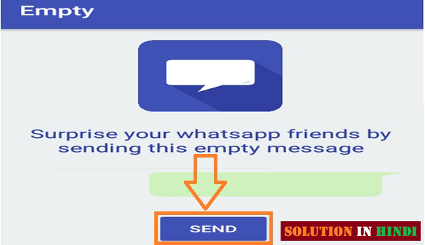 sending empty message on whatsaap - www.solutioninhindi.com