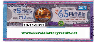 KERALA LOTTERY, kl result yesterday,lottery results, lotteries results, keralalotteries, kerala lottery, keralalotteryresult,   kerala lottery result, kerala lottery result live, kerala lottery results, kerala lottery today, kerala lottery result today, kerala   lottery results today, today kerala lottery result, kerala lottery result 19-11-2017, Pournami lottery results, kerala lottery   result today Pournami, Pournami lottery result, kerala lottery result Pournami today, kerala lottery Pournami today result,   Pournami kerala lottery result, POURNAMI LOTTERY RN 314 RESULTS 19-11-2017, POURNAMI LOTTERY RN 314,   live POURNAMI LOTTERY RN-314, Pournami lottery, kerala lottery today result Pournami, POURNAMI LOTTERY RN-  314, today Pournami lottery result, Pournami lottery today result, Pournami lottery results today, today kerala lottery result   Pournami, kerala lottery results today Pournami, Pournami lottery today, today lottery result Pournami, Pournami lottery   result today, kerala lottery result live, kerala lottery bumper result, kerala lottery result yesterday, kerala lottery result   today, kerala online lottery results, kerala lottery draw, kerala lottery results, kerala state lottery today, kerala lottare,   keralalotteries com kerala lottery result, lottery today, kerala lottery today draw result, kerala lottery online purchase,   kerala lottery online buy, buy kerala lottery online,kerala lottery results today.