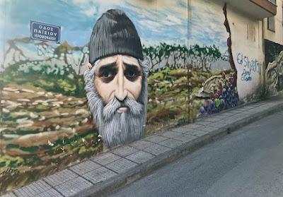 Το γκράφιτι για τον Άγιο Παΐσιο