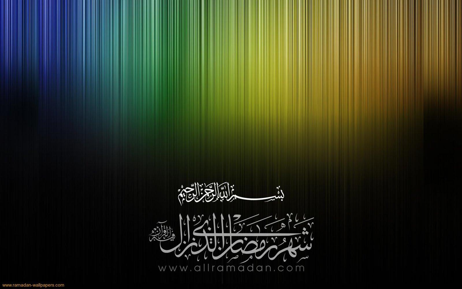Ramadan Karim Wallpapers HD 2011-12 | New Wallpapers Ramadan Special 2011-12