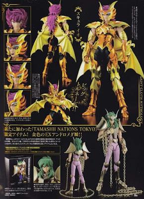 Scans de la Hobby Japan de este mes con Io de Scylla EX y Shun de Andromeda V2 EX-GOLDEN LIMITED EDITION-