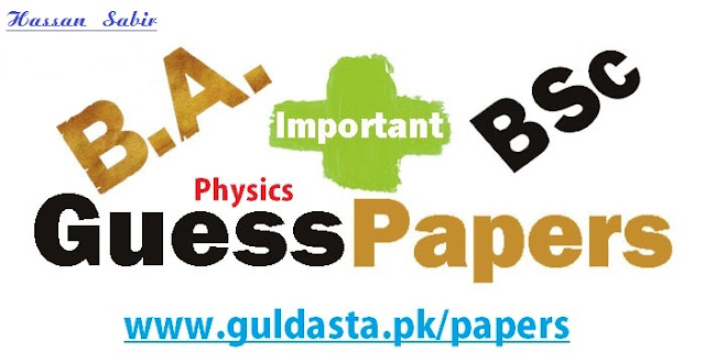 bsc physics jobs,bsc physics syllabus,bsc physics books,courses after bsc physics,bsc physics notes pdf,bsc physics scope,bsc physics subjects list,bsc physics syllabus mg university,BA BSC Guess Papers 2016, PU BSc Physics Guess Papers 2016 Punjab University, BSc Physic (Paper A) Guess Paper 2016 Punjab University,BSc Physic (Paper B) Guess Paper 2016 Punjab University,BSc Physic (Paper C) Guess Paper 2016 Punjab University, bsc physics notes pdf,physics notes bsc 1st year,bsc physics notes punjab university,bsc physics notes part 1,bsc physics notes free download,bsc physics notes by muhammad ali malik,physics notes for bsc 1st year pdf,bsc part 2 physics notes, bsc past papers sargodha university,bsc past papers iub,bsc past papers bzu,bsc past papers uog,bsc past papers punjab university math,bsc past papers uos,bsc past papers of peshawar university,bsc past papers punjab university 2017.