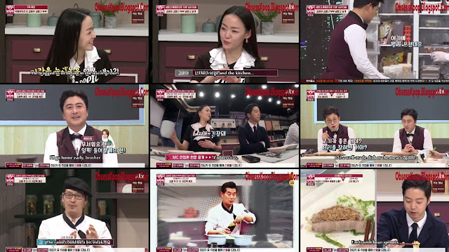 Please Take Care Of My Refrigerator Ep117 Eng Sub