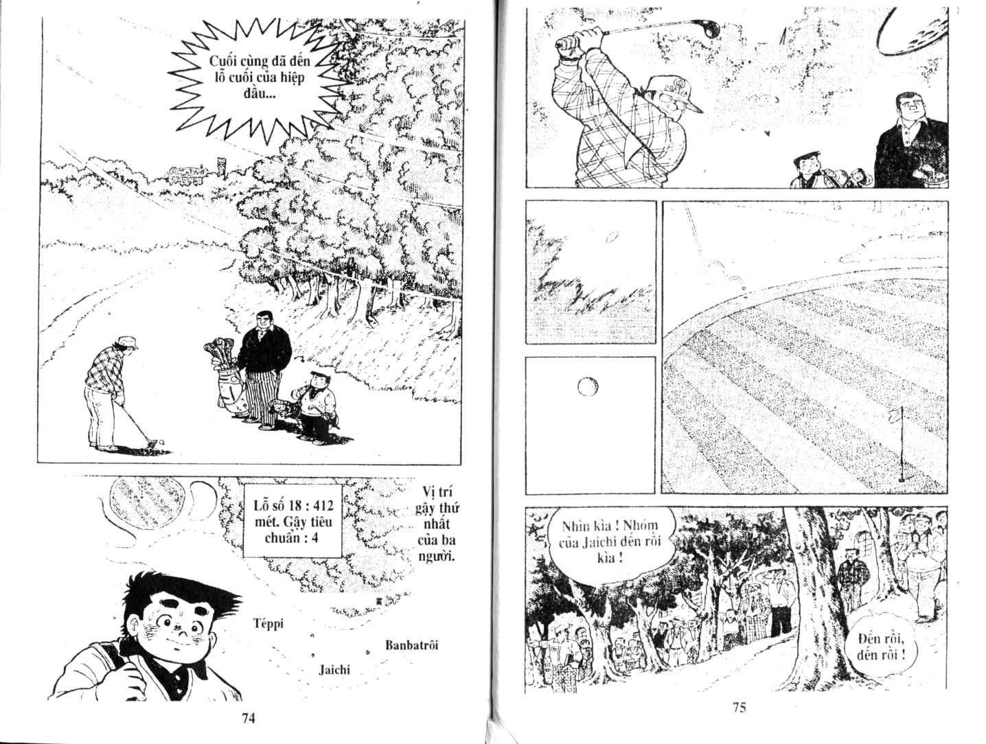 Ashita Tenki ni Naare chapter 17 trang 35