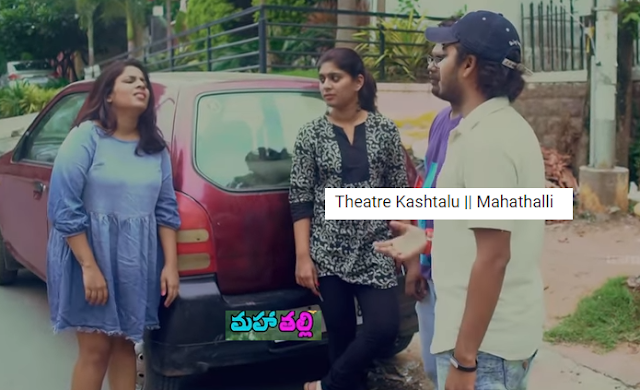 MAHATHALLI New Videos - Theater Kastalu