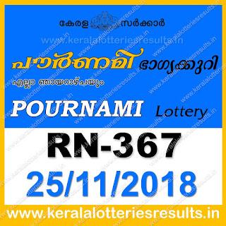 "keralalotteriesresults.in, ""kerala lottery result 25 11 2018 pournami RN 367"" 25th November 2018 Result, kerala lottery, kl result, yesterday lottery results, lotteries results, keralalotteries, kerala lottery, keralalotteryresult, kerala lottery result, kerala lottery result live, kerala lottery today, kerala lottery result today, kerala lottery results today, today kerala lottery result, 25 11 2018, 25.11.2018, kerala lottery result 25-11-2018, pournami lottery results, kerala lottery result today pournami, pournami lottery result, kerala lottery result pournami today, kerala lottery pournami today result, pournami kerala lottery result, pournami lottery RN 367 results 25-11-2018, pournami lottery RN 367, live pournami lottery RN-367, pournami lottery, 25/11/2018 kerala lottery today result pournami, pournami lottery RN-367 25/11/2018, today pournami lottery result, pournami lottery today result, pournami lottery results today, today kerala lottery result pournami, kerala lottery results today pournami, pournami lottery today, today lottery result pournami, pournami lottery result today, kerala lottery result live, kerala lottery bumper result, kerala lottery result yesterday, kerala lottery result today, kerala online lottery results, kerala lottery draw, kerala lottery results, kerala state lottery today, kerala lottare, kerala lottery result, lottery today, kerala lottery today draw result"