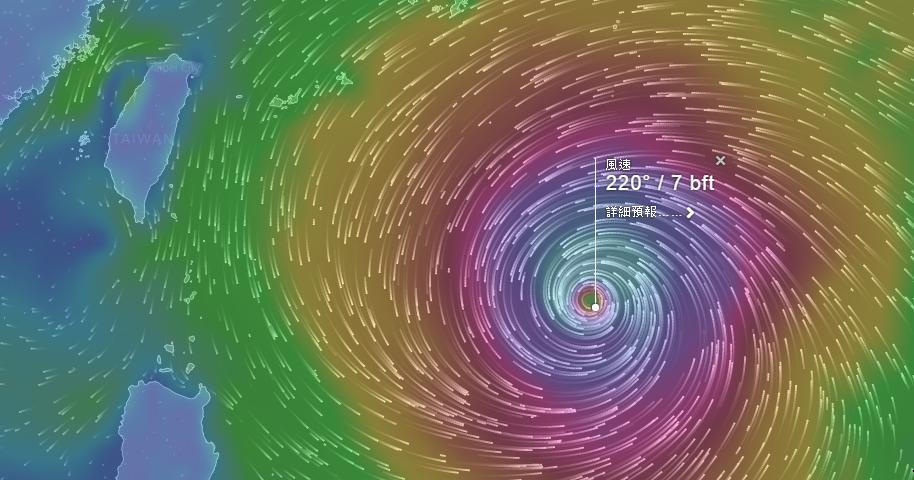 讓你看懂即時颱風動態 Windyty驚人動畫播報天氣網站