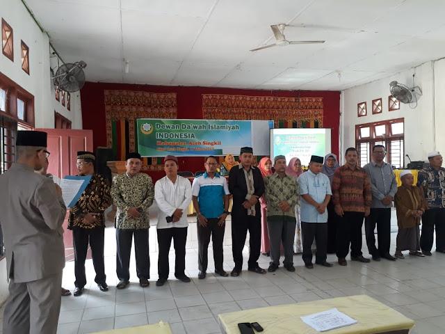 Abdul Muhri Pimpin Dewan Dakwah Aceh Singkil