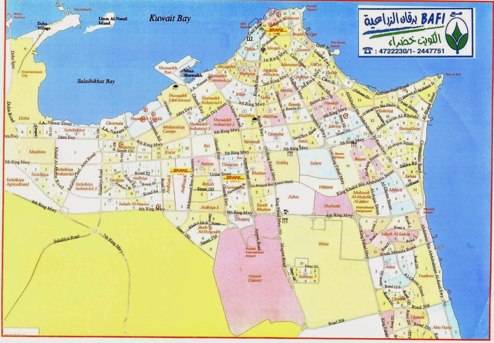 Kuwait City Street Maps and Metro Maps - Free Printable Maps on sudan area map, kowloon area map, bahrain area map, syrian area map, ghana area map, tahiti area map, mosul area map, kashmir area map, jordan area map, north america area map, gaza strip area map, tunisia area map, doha area map, kurdistan area map, madagascar area map, haiti area map, new zealand area map, south pole area map, kuala lumpur area map, uzbekistan area map,