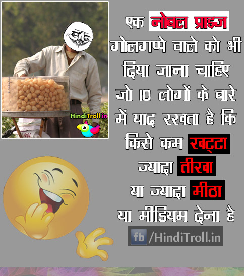 Many Peoples eating Pani Puri And Pani Puri Man Reaction Funny Picture | Pani Puri Man Reaction Funny Troll Photo