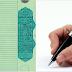 كيف توثق عقد ملكية العقارات بحكم صحة التوقيع فى الشهر العقارى؟