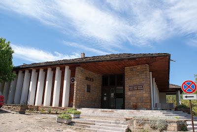 Lovech Bulgaria Ловеч